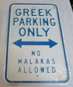 Green Parking Only - No Malakas Allowed